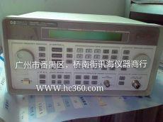 供应二手安捷伦HP-8648D信号源