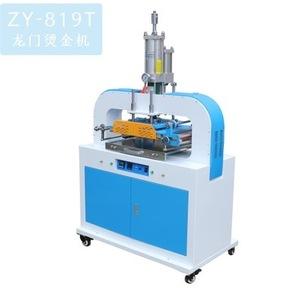 龙门烫金机增压缸烫金机自动进出工作台皮革压花机