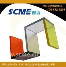深圳腾创供应2mm防静电PC板