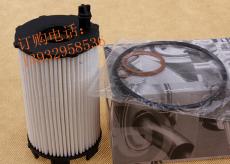 奥迪Q7机油滤芯 奥迪机油滤芯