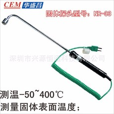 CEM华盛昌NR-33表面K型热电偶温度探头模温探头弯头固体表面探头