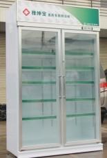 药品阴凉柜 药房配送两门储存柜 带锁立式冷柜柜 门药品阴凉柜 性价比最高的冷柜,可视冷藏柜,生物制剂