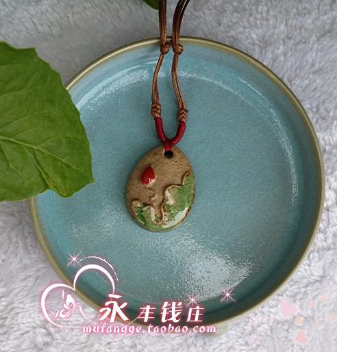 瓷器钧瓷首饰饰品窑变美品挂饰项链荷花荷趣把玩挂件收藏