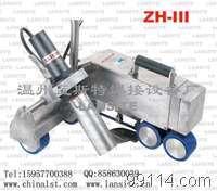 PVC卷材自动焊接机