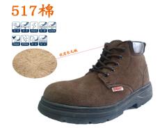 耐高温劳保棉鞋