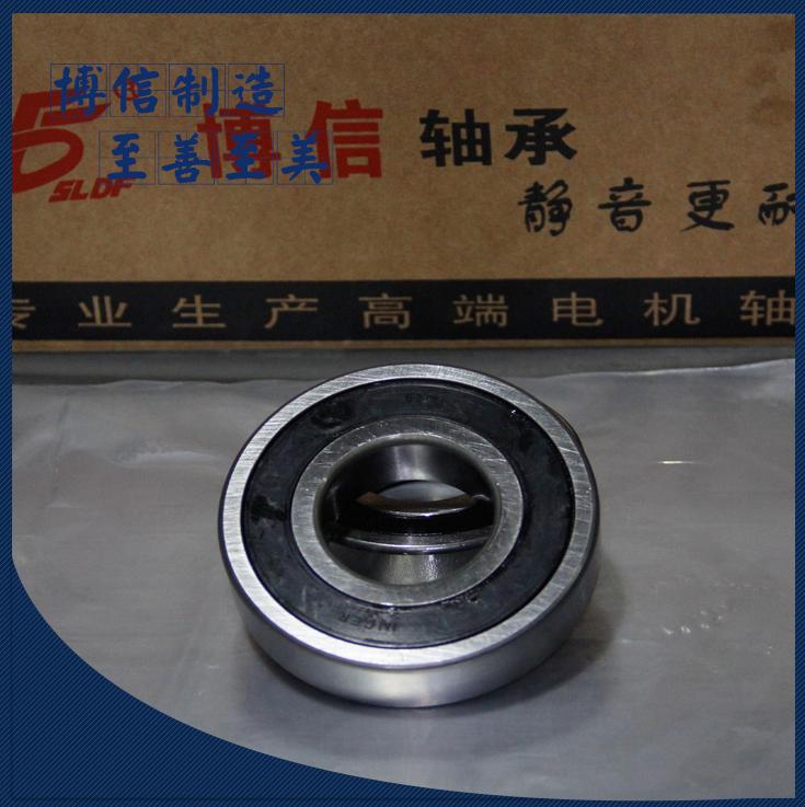 厂家生产供应6309-2RZ轴承  厂家直销