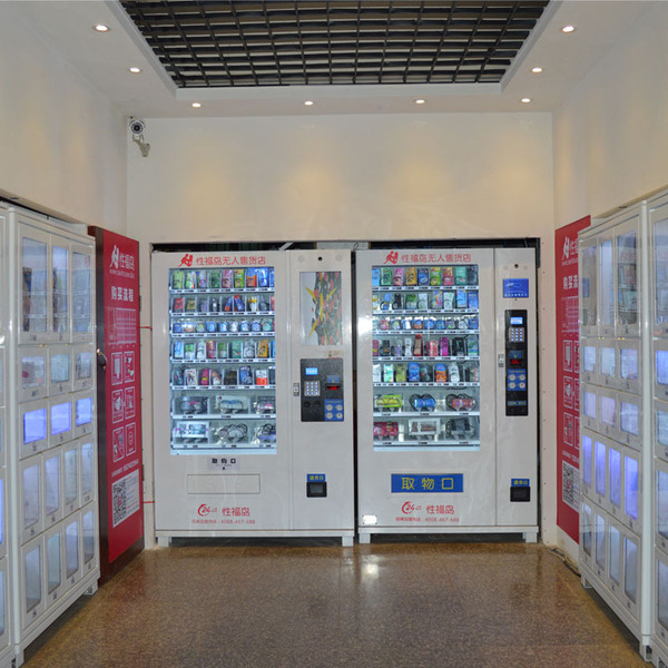 性福岛成人用品售货贩卖机24情趣无人加盟店自助无人自动售货.近义词小时反义词和图片