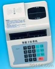 ic卡售饭机
