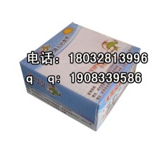 大連盒抽廠家大連盒抽價錢報價大連盒抽出廠價格