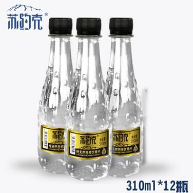 瓶装矿泉水 新疆 天然苏打水 苏约克 高端养胃礼品 火山自涌泉