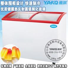 供应雅淇品牌卧式冰箱,便利店饮料柜,卧式冰柜厂家,卧式水柜价格