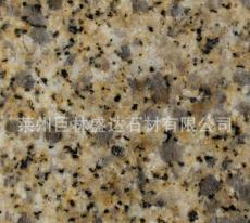 供应G350黄金麻石材板材 黄金麻路边石 黄金麻石材加工销售