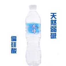 沈峰天然偏硅酸性弱碱性山泉水