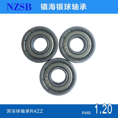 NZSB R4ZZ 15.875mm 6.35mm 4.978mm OP RS ZZ 深沟球轴承