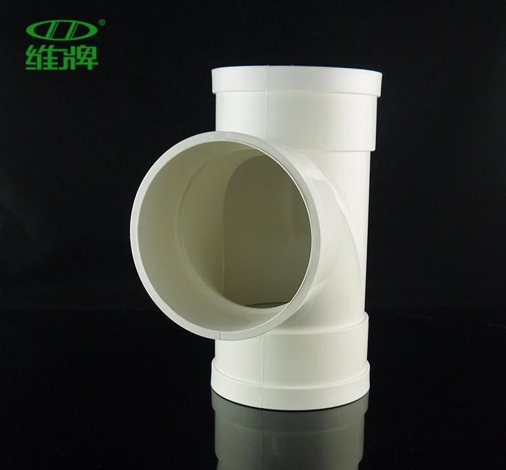 广东维牌PVC排水管件顺水三通等径三通110 160