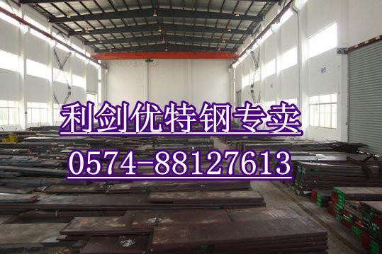 宁波 现货供应27simn钢板_圆钢产品_品质一流  【利剑特钢】
