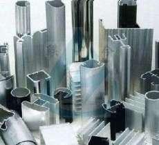 鋁合金快速封閉劑LH-FⅢ