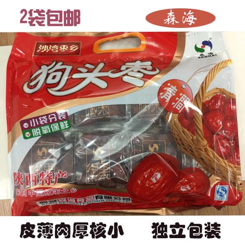 2斤装 特价 狗头枣红枣   皮薄肉厚    小包独立包装    2袋包邮