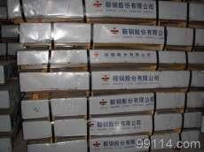 优碳钢板|冷碳结板|冷碳板|上海草今  规格齐全