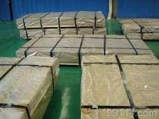 冷扎不锈钢板|特殊钢材|上海草今