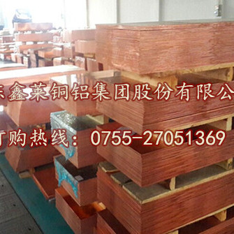 C7025-EH特硬铜带 C7025 进口铜带 C5210-SH磷铜带