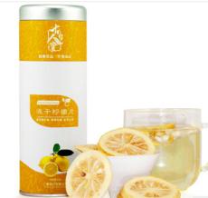 供应新鲜蜂蜜柠檬片茶 特级柠檬冻干片 冻干柠檬片水果茶