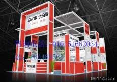 北京方铝展台出租