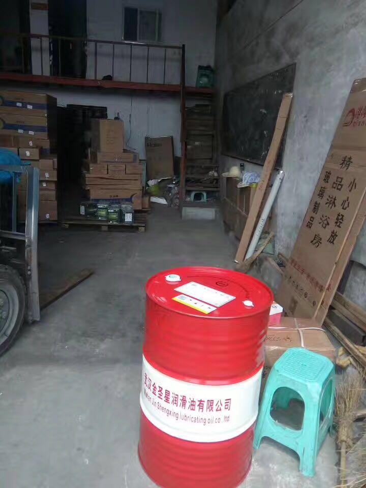水基清洗金属件后用脱水型防锈油 超强置换排水能力 创圣脱水防锈油