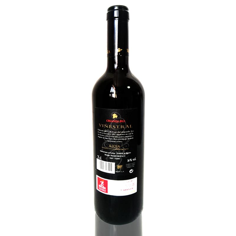 供应西班牙雷诺侯爵酒庄 梵尼特干红陈酿