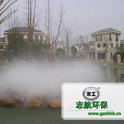 人造冷雾喷泉制作