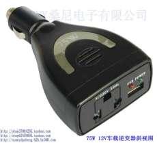 75W车载逆变器12V转220V车载电源转换器,车载笔记本电源, 带USB车载充电器