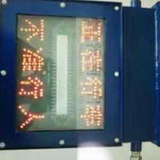 ZXB-127聲光語音報警裝置質量安全第一