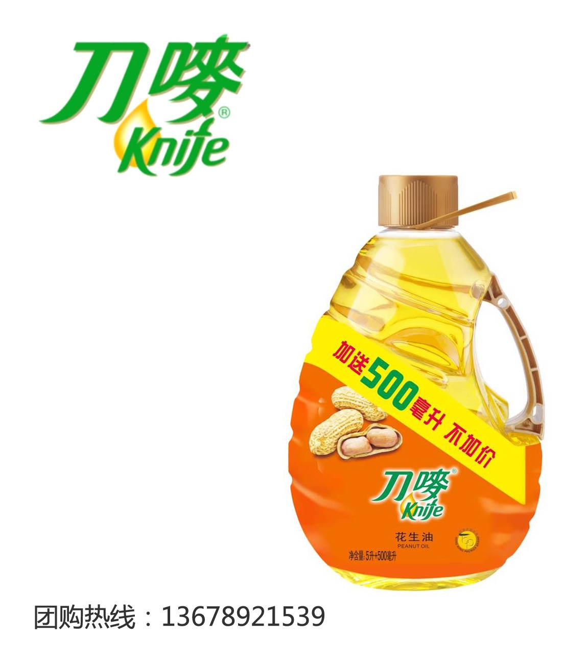 刀唛5L工会春节慰问品非转基因纯正花生油团购批发