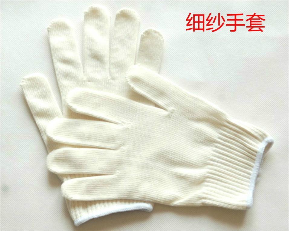 商标产品AS型细纱手套热销网库集芳商铺主打产品材质高价格低结实耐用