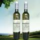 阳菲葡萄酒 半甜白 500ml 冰白 浓郁的蜂蜜味 白葡萄酒