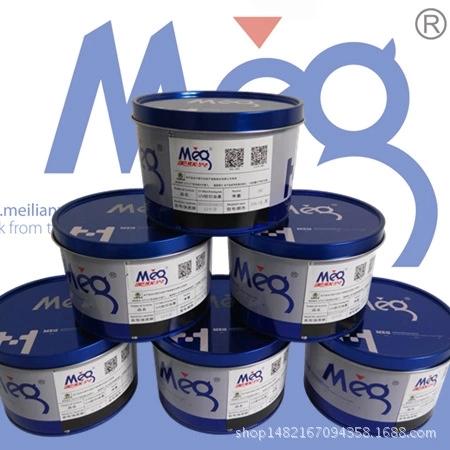 深圳美联兴UV油墨 UV胶印收缩面油(可烫金)UV胶印油墨配套专用系列附着力好|油墨供应商油墨稀释剂