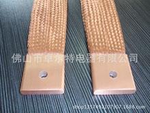 厂家供应 铜编织带软连接 铜线软连接