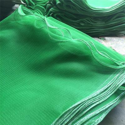 供应 建筑安全网 绿色防护网