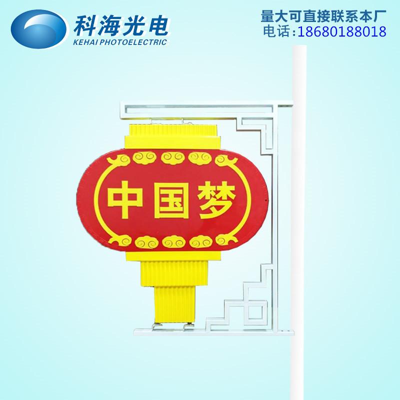 中国梦led灯笼广告订制平面灯笼厂家价格实惠