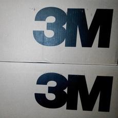 3M35KV三芯冷缩电缆接头QS3000-1-CN