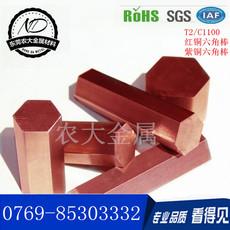 专业生产销售 江门纯紫铜方棒 东莞纯紫铜方棒 材质优良