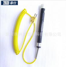 台湾泰仕NR81531B固体模具表面热电偶探头