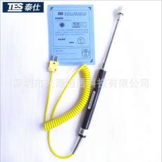 台湾泰仕NR81532B带延长杆固体表面热电偶探头