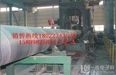 东莞螺旋钢管厂/东莞焊接钢管制造公司