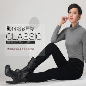 中国女裤交易网