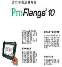 进口德国Statuspro ProFlange-10法兰激光测平仪原装进口 宁波利德专业授权代理商