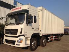 厂家直销天龙9米6翼开启厢式货车东风15吨翼开启厢式车价格