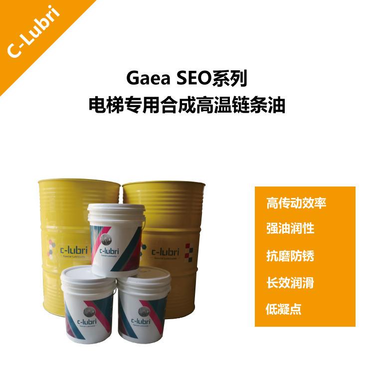 库班 Gaea SEO 合成高温链条油 全合成高温链条油