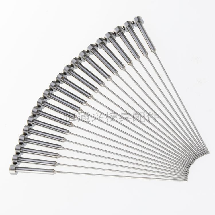 耐热顶针,skd61顶针,模具顶针厂家加工--恒通兴模具配件