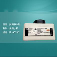 多米诺喷码机定制级墨水IR-061RG